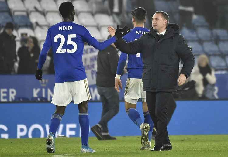 Wilfred Ndidi is unlikely to be fit for Leicester City's Premier League trip to Wolves