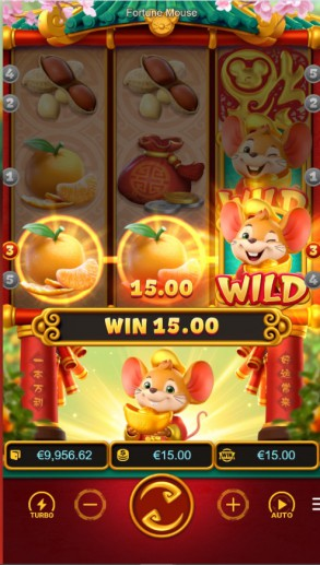 Fortune Mouse is a simple 3-reel, 3-row video slot game