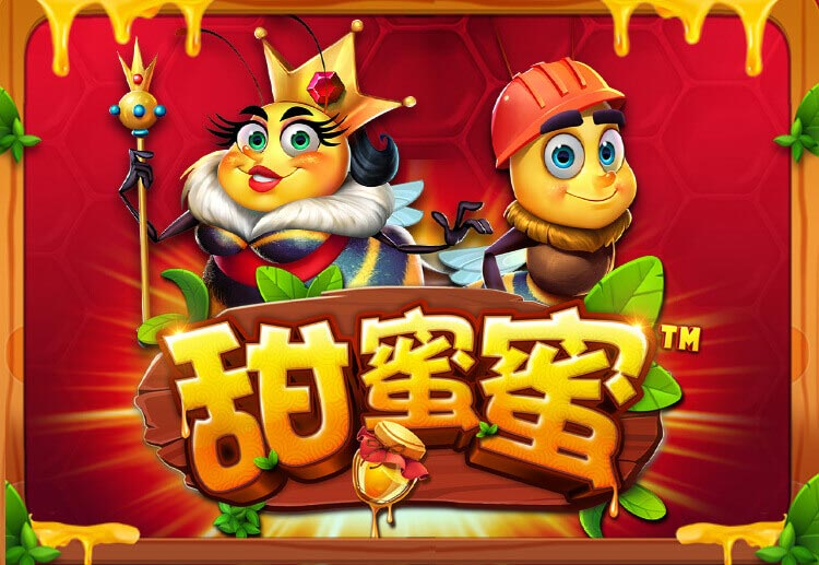 Honey Honey Honey has a couple of buzz-worthy features which can help you earn sweet payouts
